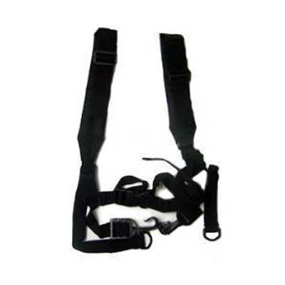 Chapin Backpack Sprayer Replacement Straps